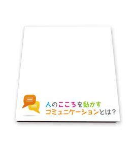 カラー印刷付箋